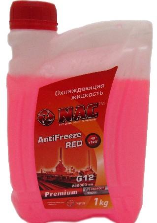 Антифриз (красный -42) 1кг