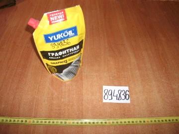 Смазка графитная палстическая (0.375кг)