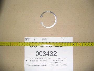 Кольцо стопорное пальца поршня