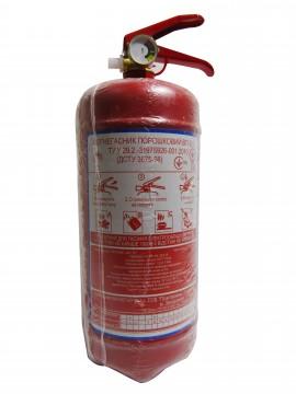 Огнетушитель порошковый (2кг)