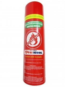 Огнетушитель (400мл)