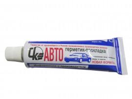 Герметик прокладок 65гр туба маленький (Казань) КЗСК