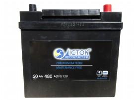 Аккумулятор залитый 460А (230х170х203/226, D23, 560 68)