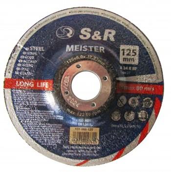Круг для зачистки сварн. швов (131060125)