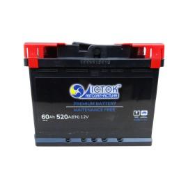 Аккумулятор залитый 520А (242х190х175, L2, 560 81)