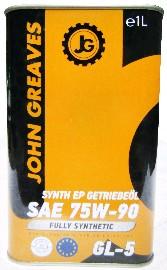 Масло трансмиссионное Synth EP Getriebeol 75W90 GL-5 (1дм) (John Greaves)