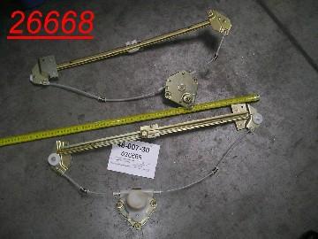 Шайба передняя подшипника вала коленатого (комплект 2шт) (пр-во Россия)