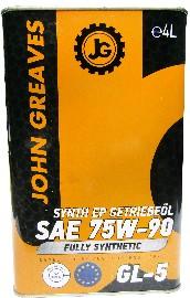 Масло трансмиссионное Synth EP Getriebeol 75W90 GL-5 (4дм) (John Greaves)
