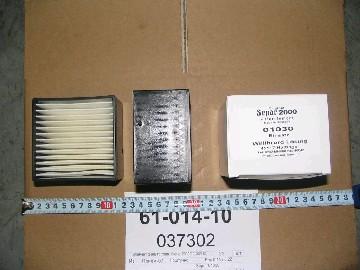 Элемент фильтр.топл. Separ-2000/10(30MIC)(062760)