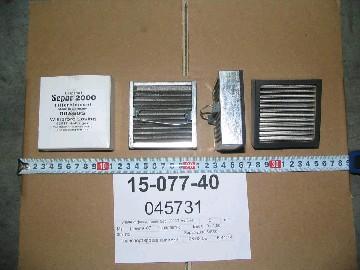 Элемент фильтр.топл. Separ-2000/5(мет.сет)(062819)