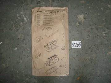 Комплект прокладок КПП КАМАЗ ЕВРО