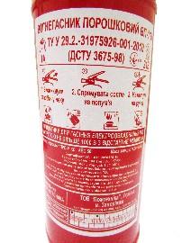 Жидкость стеклоомывающая зимняя -25С (3л)