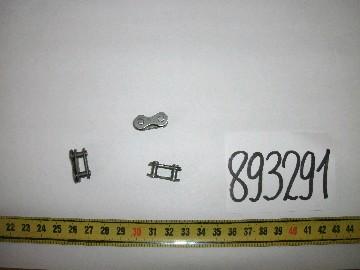 Звено соединительное СПР-12,7-900-2