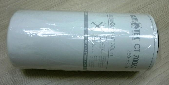 Фильтр CIM-TEK 260 HS-II-30 гидроабсорбирующий