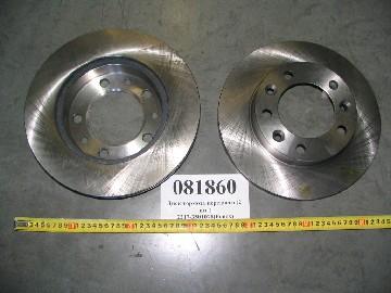 Аккумулятор залитый (1300А) (518x273x214/240) (B0,H, HD) C