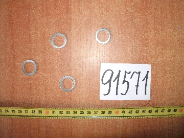 Аккумулятор залитый (600А) (242x175x190) (B13,SMF, H) L2