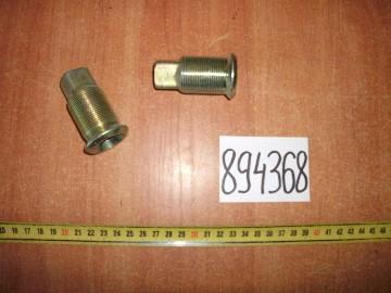 Электроды сварочные (упак. 1,0кг)