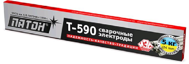 Электроды сварочные (5кг) для наплавки деталей склонных к абразивному износу
