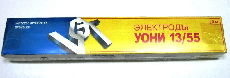 Электроды сварочные (упак.5 кг)