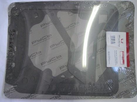 Комплект прокладок КПП (МПИ-Агро)