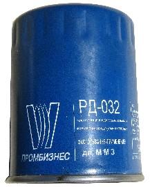Фильтр тонкой очистки топлива (РД-032) (пр-во Промбизнес)