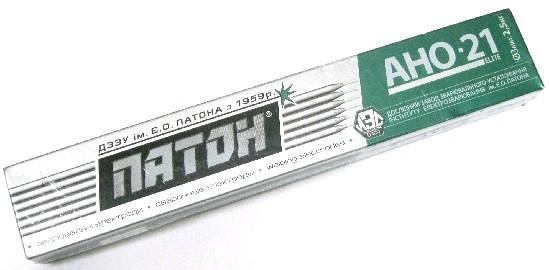 Электроды сварочные (упак. 2,5кг)