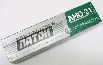 Электроды сварочные (5кг)
