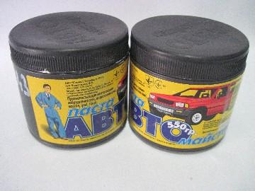 Паста для мытья рук Авто-мастер, банка 550г