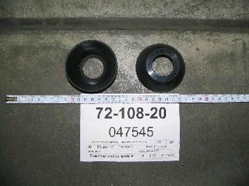 Чехол грязезащитный наконечн.тяги сошки (ОАО КамАЗ)