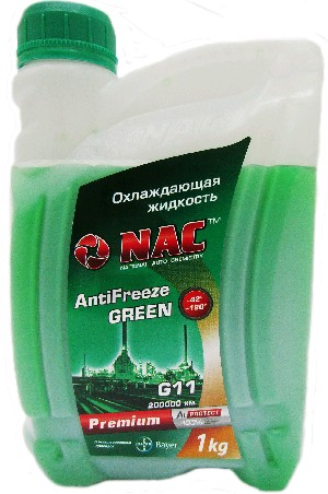 Антифриз (зеленый -42) 1кг