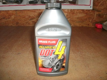 Жидкость тормозная DOT-4 (440гр)
