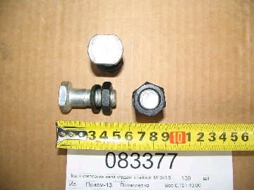 Болт вала карданного с гайкой в сб. М16х1.5х47